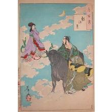 Tsukioka Yoshitoshi: Moon and the Heavenly River - Ronin Gallery