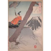 Tsukioka Yoshitoshi: Moon at Mt. Ashigara - Ronin Gallery