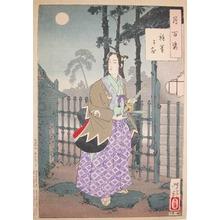 月岡芳年: The Gionmachi - Ronin Gallery