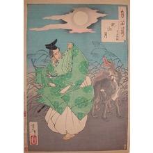 月岡芳年: Toyohara Sumiaki: Moon at Kitayama - Ronin Gallery