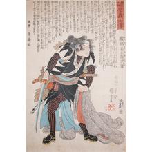 歌川国芳: Oribe Yasubei Taketsune - Ronin Gallery