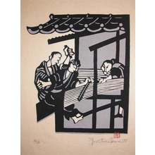 森義利: Weavers - Ronin Gallery