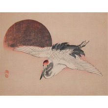 幸野楳嶺: Crane and Setting Sun - Ronin Gallery