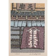 Nishijima: Shionoka - Ronin Gallery