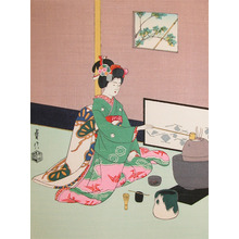 代長谷川貞信〈3〉: Tea Ceremony - Ronin Gallery