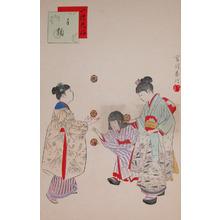 Shuntei: Bouncing Balls - Ronin Gallery