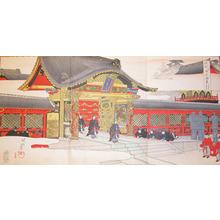 Toyohara Chikanobu: Visit of Zojo Temple at Shiba - Ronin Gallery