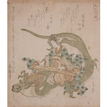 Yashima Gakutei: Goddess on the Dragon - Ronin Gallery