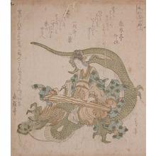 屋島岳亭: Goddess on the Dragon - Ronin Gallery