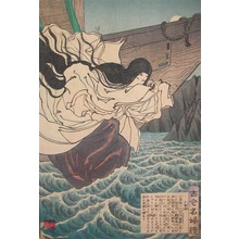 Adachi Ginko: Kosaisho Jumping into the Deep Sea - Ronin Gallery