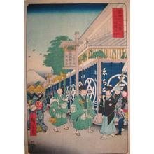 歌川広重: Suruga Town - Ronin Gallery