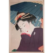 Koko: Flower Rain - Ronin Gallery