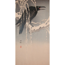 Koson: Crow on Snowy Branch - Ronin Gallery