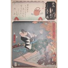 Utagawa Kuniyoshi: The Ronin, Nimura Jirozaemon Kanetsune - Ronin Gallery