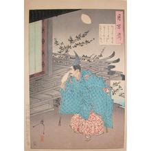 月岡芳年: Taira no Tadanori - Ronin Gallery