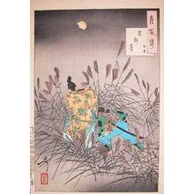 月岡芳年: The Moon over the Moor: Yasumasa - Ronin Gallery