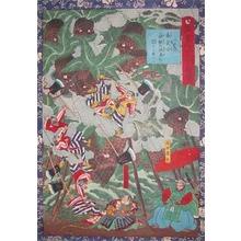 歌川芳艶: Harunaga-ko and the Angry Sotetsu - Ronin Gallery