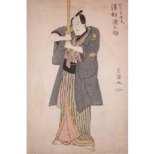 Utagawa Toyokuni I: Kabuki Actor Sawamura Gennosuke - Ronin Gallery