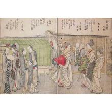 Katsushika Hokusai: Yaso Festival at Shin-Yoshiwara - Ronin Gallery