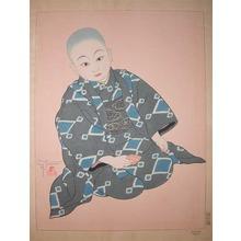 Paul Jacoulet: Kiyoshi, Tokio - Ronin Gallery