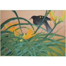 Rakuzan: Early Summer: Fox Lily and Cuckoo - Ronin Gallery