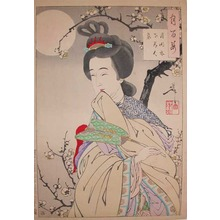 Tsukioka Yoshitoshi: Chinese Beauty in the Moonlight - Ronin Gallery