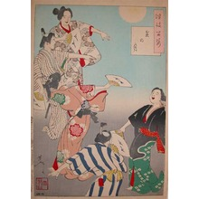 月岡芳年: Obon Festival - Ronin Gallery