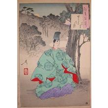 Tsukioka Yoshitoshi: Seson Temple Moon - Ronin Gallery