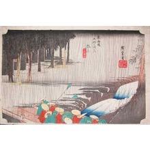 歌川広重: Tsuchiyama - Ronin Gallery