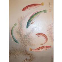 Bakufu: Seawife - Ronin Gallery