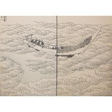 Katsushika Hokusai: Fuji on the Swell - Ronin Gallery