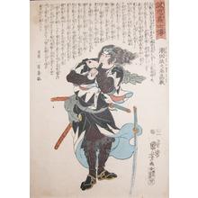 Utagawa Kuniyoshi: Ushioda Masanojo Takanori - Ronin Gallery