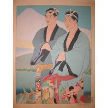 Paul Jacoulet: La Peche Miraculeuse. Izu, Japon - Ronin Gallery