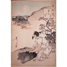 Tsukioka Yoshitoshi: Moon and the Filial Son - Ronin Gallery