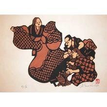 Mori Yoshitoshi: Kimono Textile - Ronin Gallery