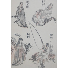 葛飾北斎: Chinese Saige - Ronin Gallery