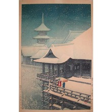 川瀬巴水: Spring Snow - Ronin Gallery