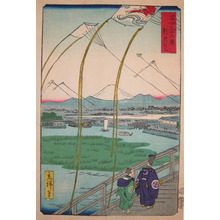 二歌川広重: Shin-Ohashi Bridge - Ronin Gallery