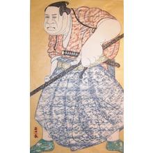 弦屋光渓: Nakamura Tomijuro as Tominomori Sukeemon - Ronin Gallery