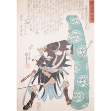 歌川国芳: Kaida Yadyemon Tomonobu - Ronin Gallery