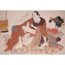 Utamaro II: Persistence - Ronin Gallery