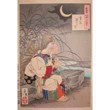 月岡芳年: Gravemaker Moon - Ronin Gallery