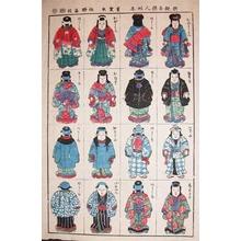 Shigenobu: Child Dolls - Ronin Gallery