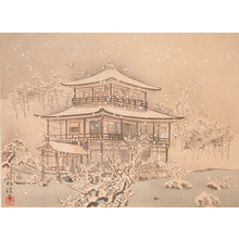 Shokei: Golden Pavilion in Snow - Ronin Gallery