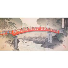 豊原周延: Sacred Bridge at Nikko - Ronin Gallery