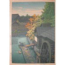 川瀬巴水: Kawanishi Town, Tochigi - Ronin Gallery