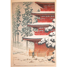 川瀬巴水: Saishoin Temple in Snow, Hirosaki - Ronin Gallery