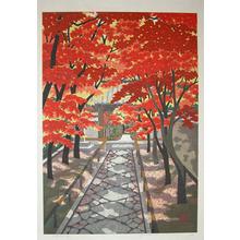 Ido: Koto Yukyu - Ronin Gallery