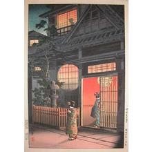 風光礼讃: Araki Yokocho at Yotsuya - Ronin Gallery