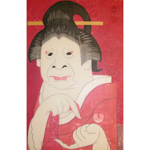 Tsuruya Kokei: Onoe Baiko as Masaoka - Ronin Gallery
